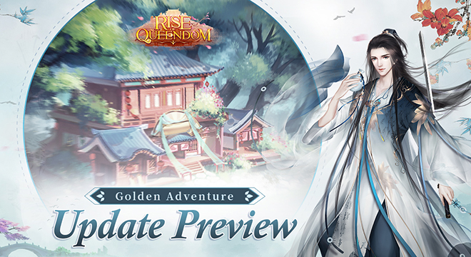 [Update Preview] Start the New Adventure in Cabinet Mountain